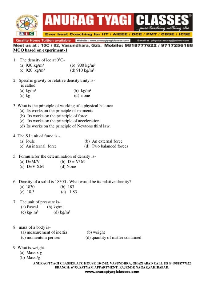 mcq for class 9th science