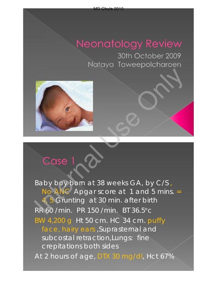 Mdcu Neonatology Review