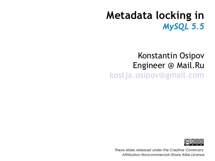 Metadata locking in MySQL 5.5