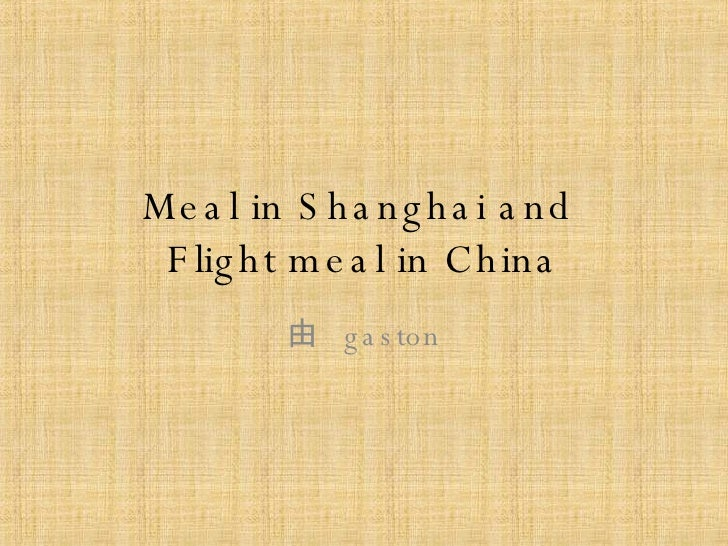 M eal in Shanghai and  Flight meal in China 由  gaston