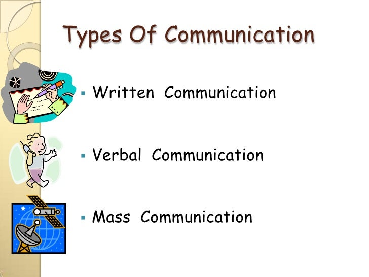 essay on ancient means of communication