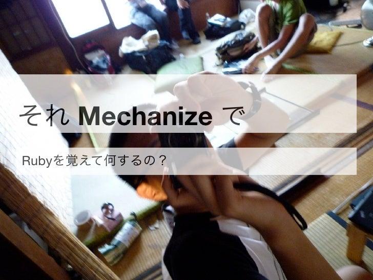 Mechanize Ruby