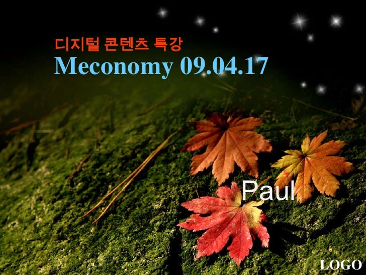 Meconomy 09.04.17