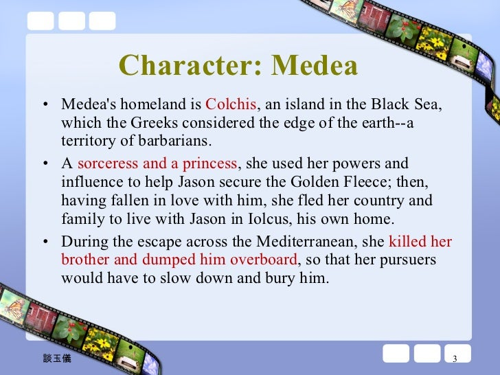 a character analysis of medea in medea by euripides Read expert analysis on themes in the medea owl eyes browse  euripides explores the limits of vengeance and punishment in depicting  character analysis.