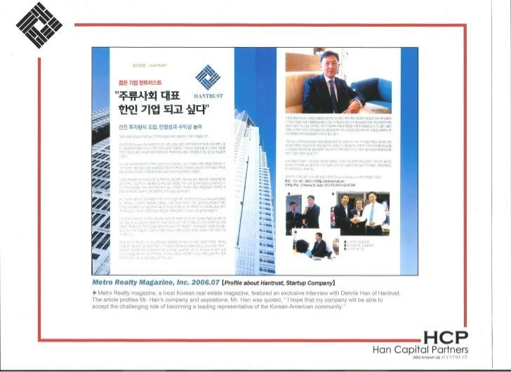 Media  File  Collection On  Hantrust