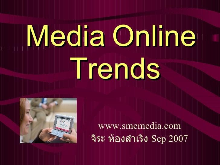 Media Online Trends 1