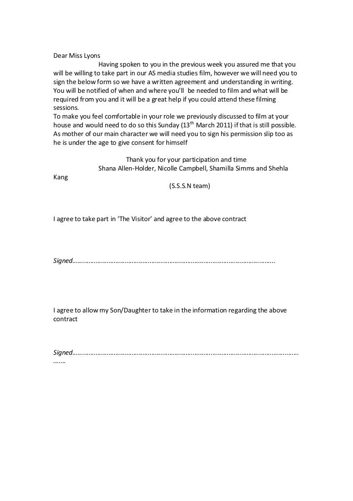 consent form for thesis in hindi
