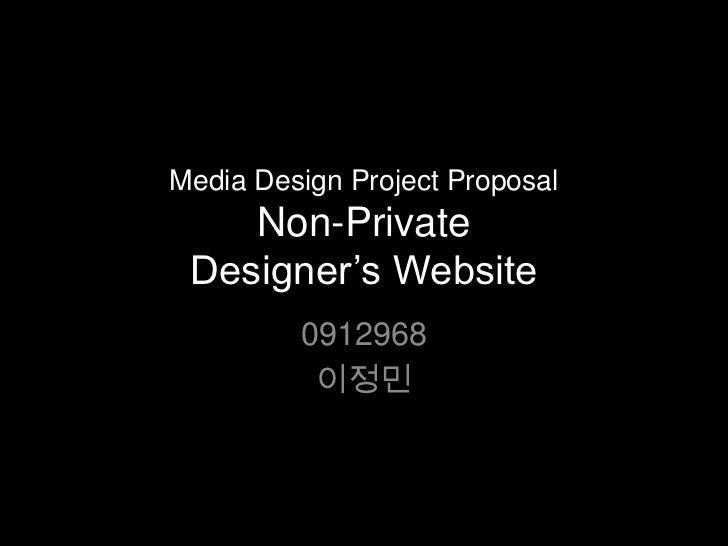 Media design project proposal
