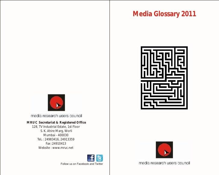 Media glossary