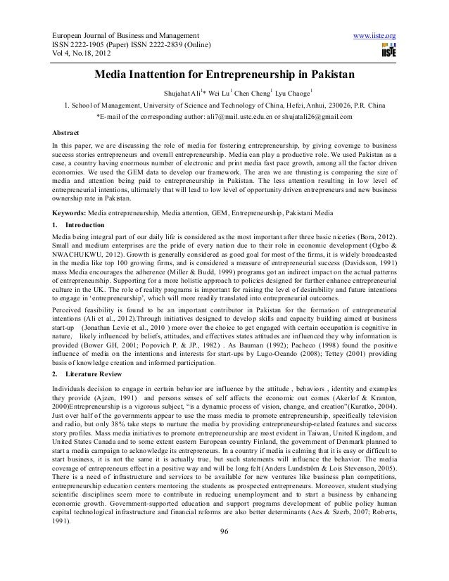 Media inattention for entrepreneurship in pakistan