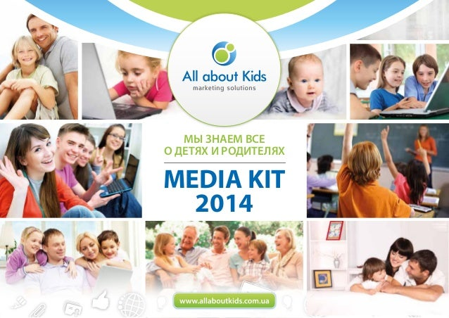 All about Kids marketing solution
