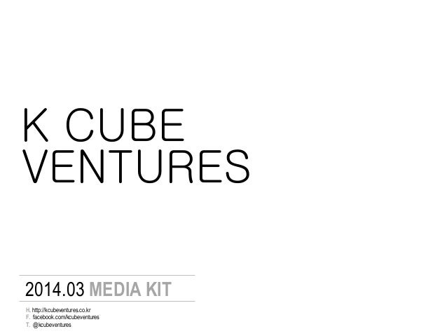 K Cube Ventures 2014 03 Media Kit (ENG)