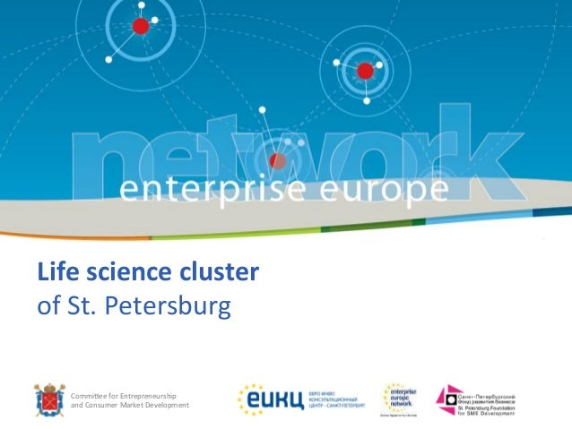 Commi%ee  for  Entrepreneurship     and  Consumer  Market  Development Life  science  cluster   of  ...