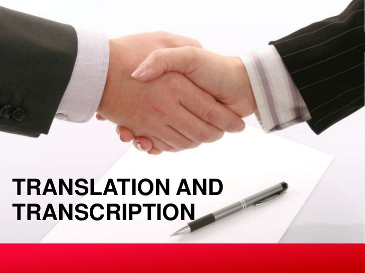 Translation and Transcription Process | Medical Transcription Service Company