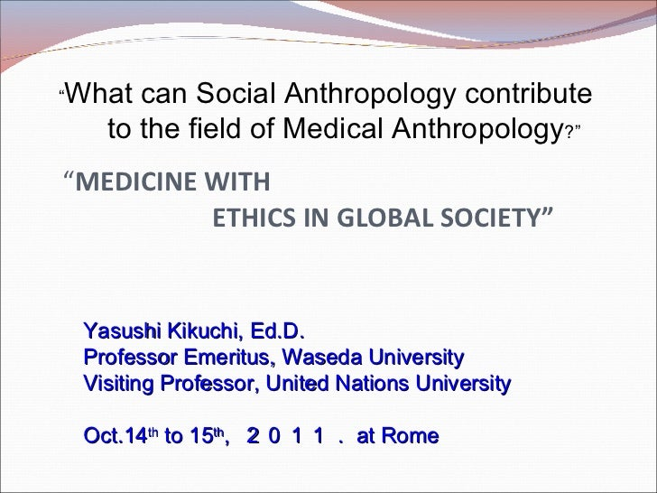 What can Social Anthropology contribute to the field of Medical Anthropology? - Dr. Yasushi Kikuchi