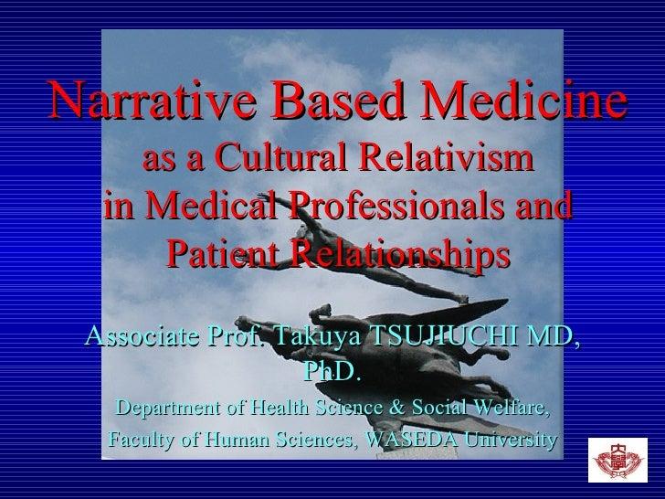Cultural relativism essay