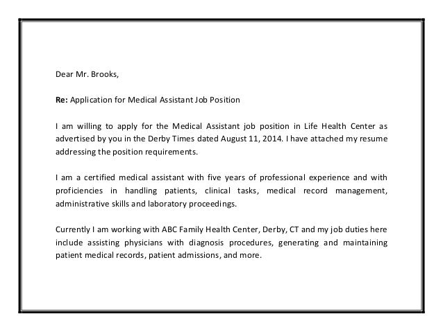 sample medical assistant cover letters