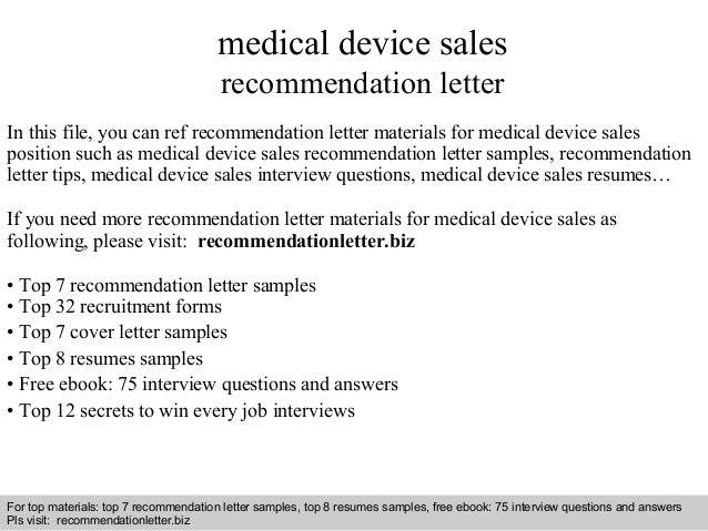 medical device sales recommendation letter