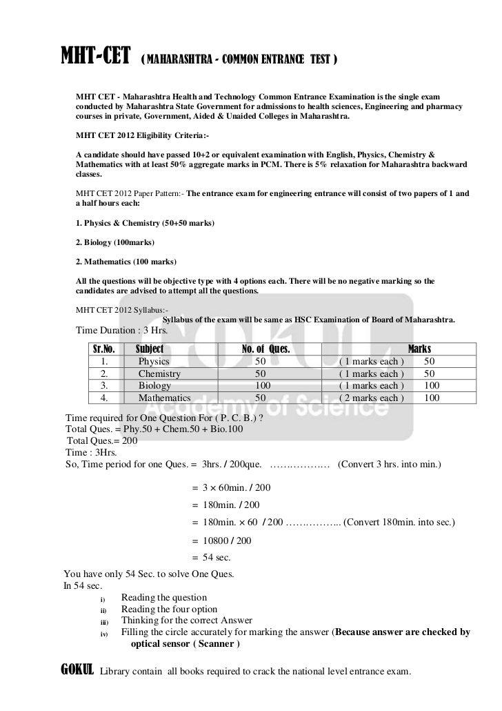 MHT-CET              ( MAHARASHTRA - COMMON ENTRANCE TEST )   MHT CET - Maharashtra Health and Technology Common Entrance ...