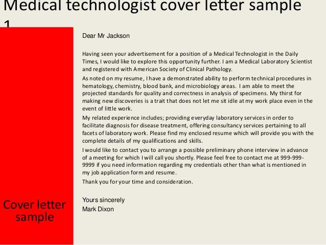 cover letter medical technologist