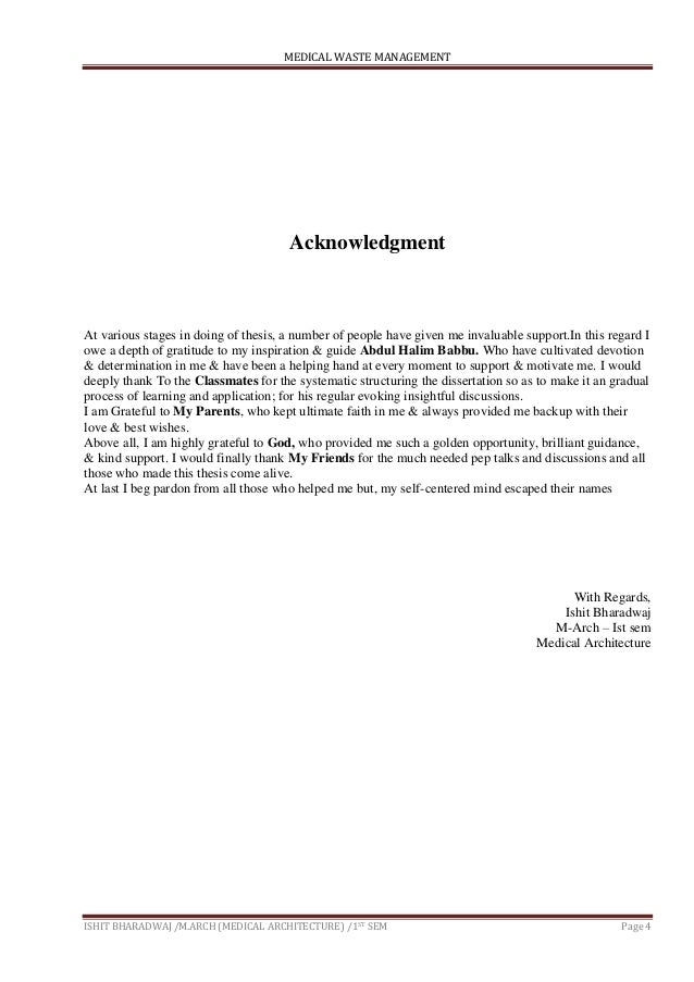 Free Essay On Waste Management