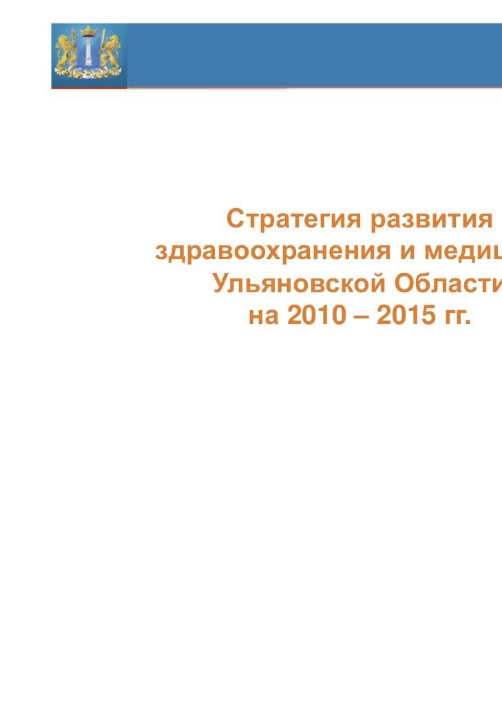 2010 – 2015   .