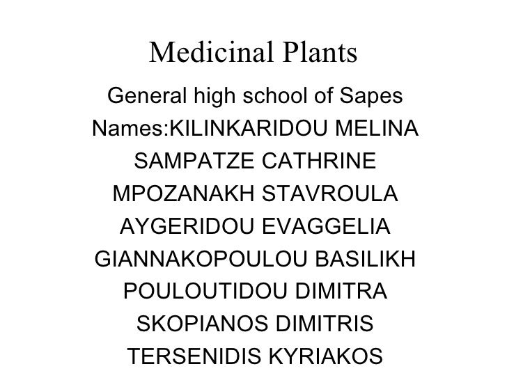 Medicinal plants 12 sapes