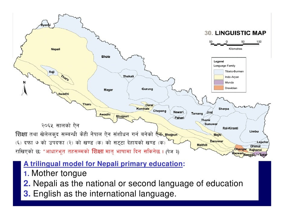 english vs mother tongue as a medium of instruction essay English a medium of instruction essay  english a medium of  according to the experts the best medium of instruction is the mother tongue of the students use of the second language will effect read more  833 words 3 pages english as medium of instruction essay.