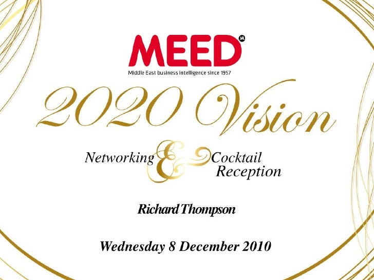 MEED 2020 Vision event - photos