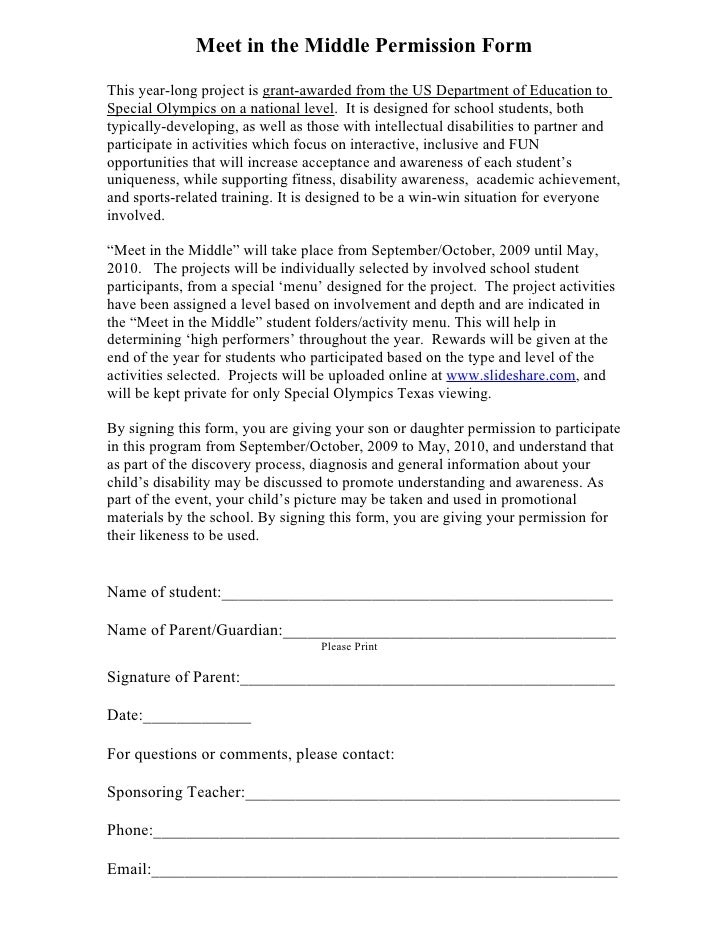 Meet In The Middle Permission Form Revised