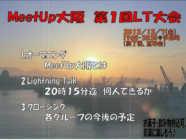 http://plaza.rakuten.co.jp/kimamatusin/diary/200910120000/
