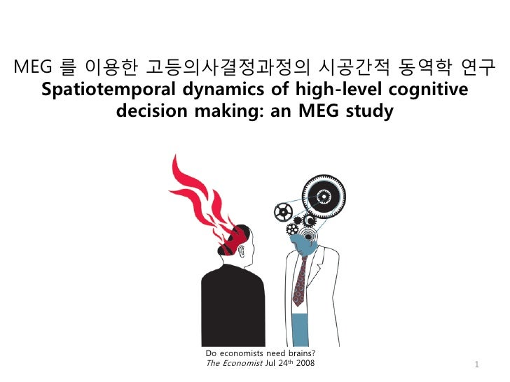 Spatiotemporal dynamics of high-level cognitive decision making: an MEG study
