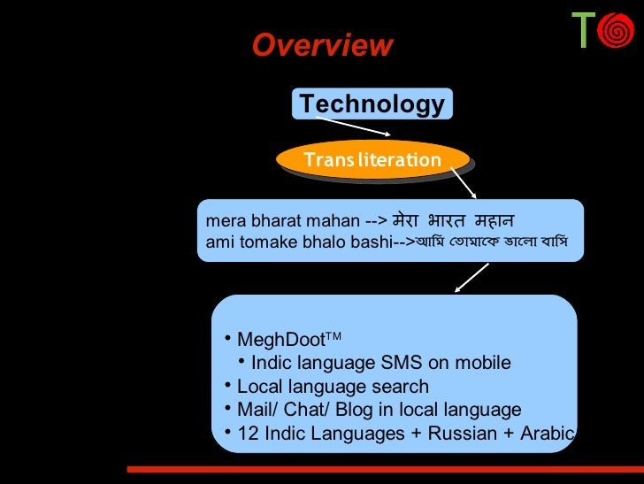 mera bharat essay in hindi essays Essay on india in hindi अर्थात इस article में आप पढेंगे mera bharat in hindi essays, mera bharat mahan anuched in hindi.