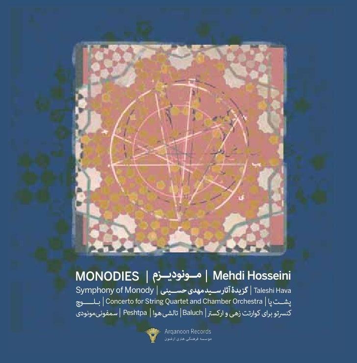MONODIES                                           Mehdi HosseiniSymphony of Monody                                       ...