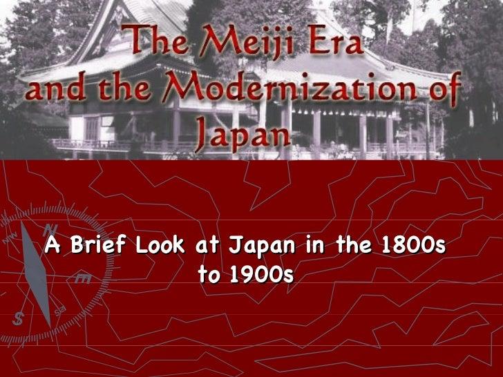 Meiji japan overview