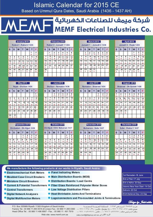 Calendar English : Islamic english calendar for