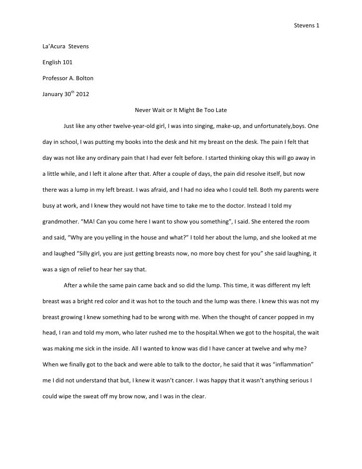 an example of a memoir essay