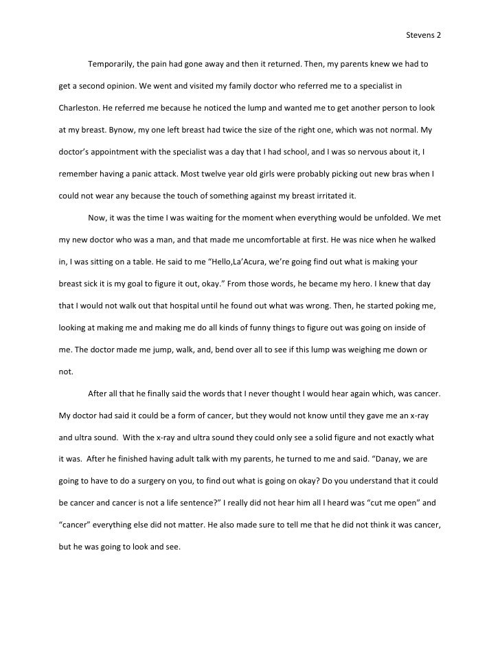 Essay about family life