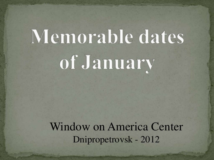 Window on America Center    Dnipropetrovsk - 2012
