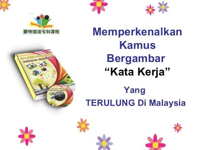 """Memperkenalkan Kamus Bergambar """"Kata Kerja"""" Yang TERULUNG Di Malaysia"""
