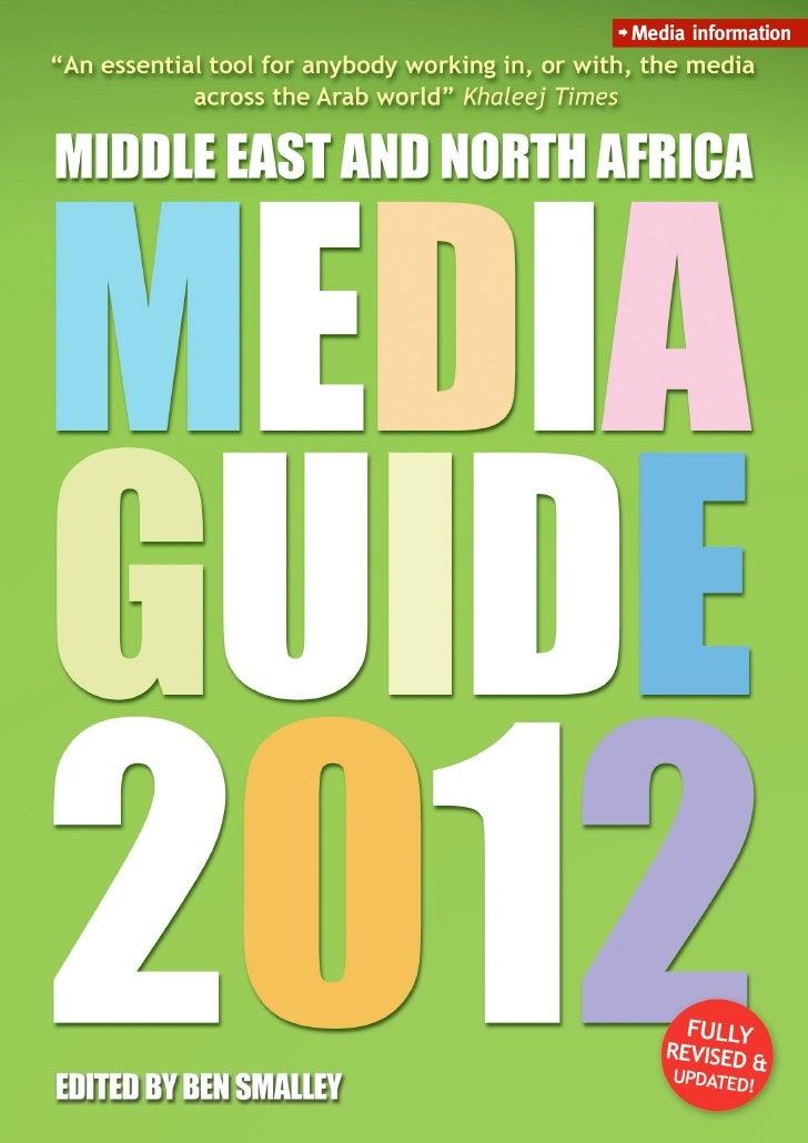 Media information