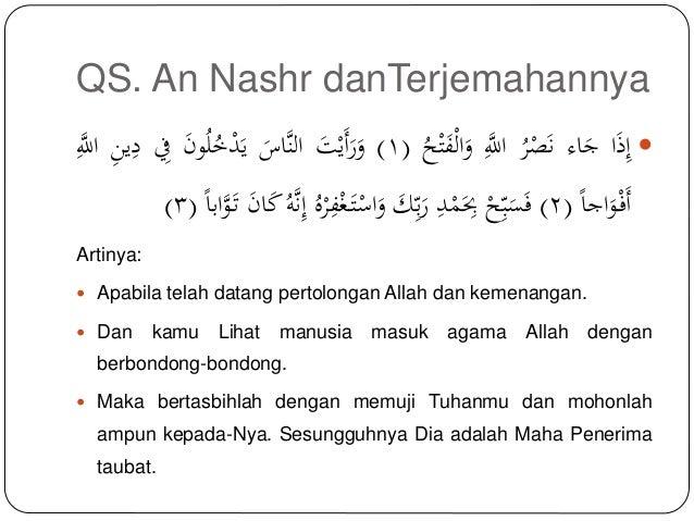 Isi Kandungan Surah An Nasr The Gallery For Gt Surah An Nashr The Gallery For Gt Surah An Nashr
