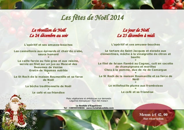 Menus de no l et jour de l 39 an 2014 saint r my de provence - Idees jour de l an 2014 ...
