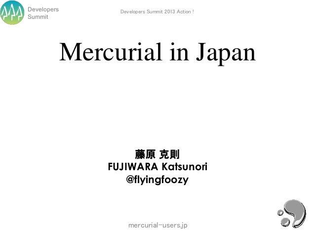 mercurial-users.jp LT at DevSumi 2013 Tokyo