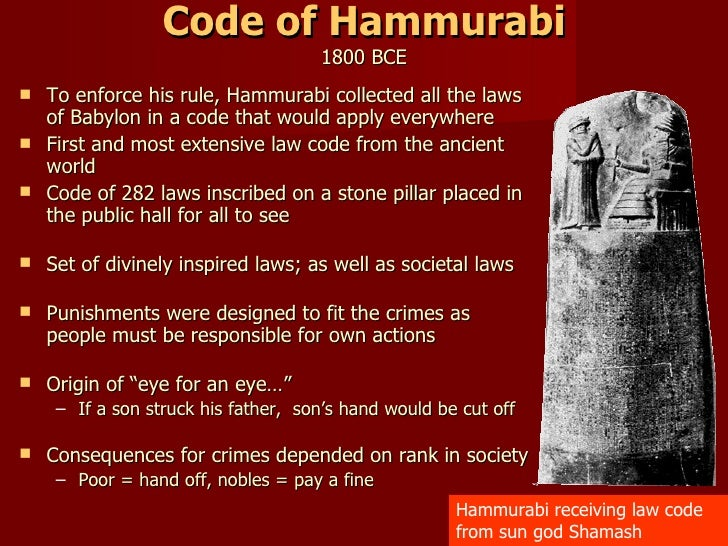 an analysis of the code of hammurabi between men and women 1) what can you tell from the hammurabi code about the social and family structure of mesopotamia 2) what is the relationship between law and trade.