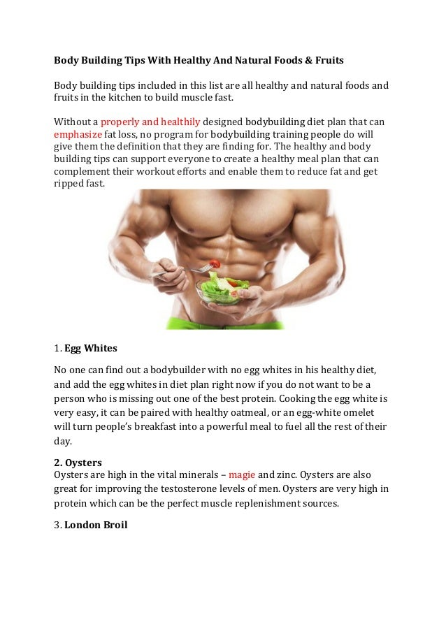 Natural Building Techniques : Body building tips with healthy and natural foods fruits