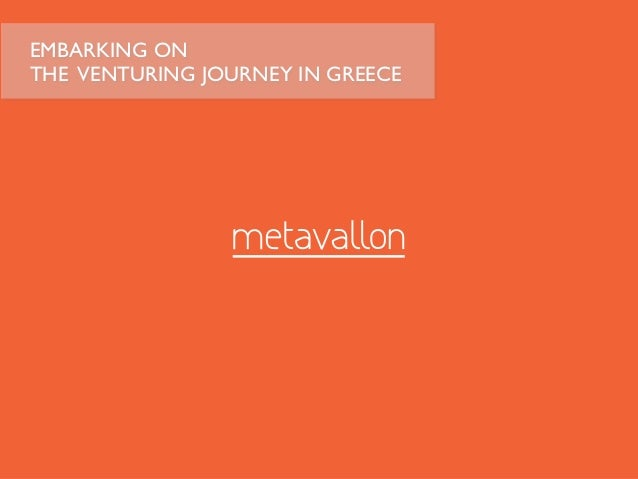 EMBARKING ON THE VENTURING JOURNEY IN GREECE