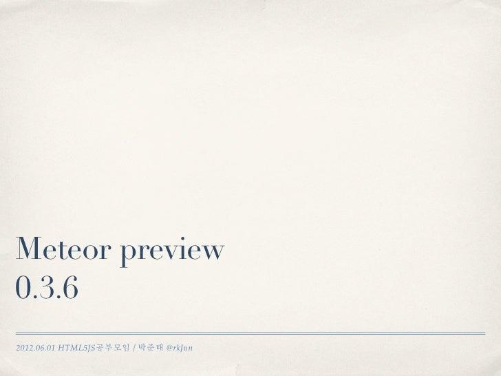 Meteor preview0.3.62012.06.01 HTML5JS공부모임 / 박준태 @rkJun