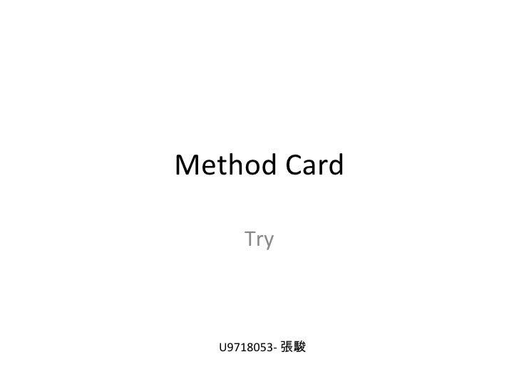 Method Card
