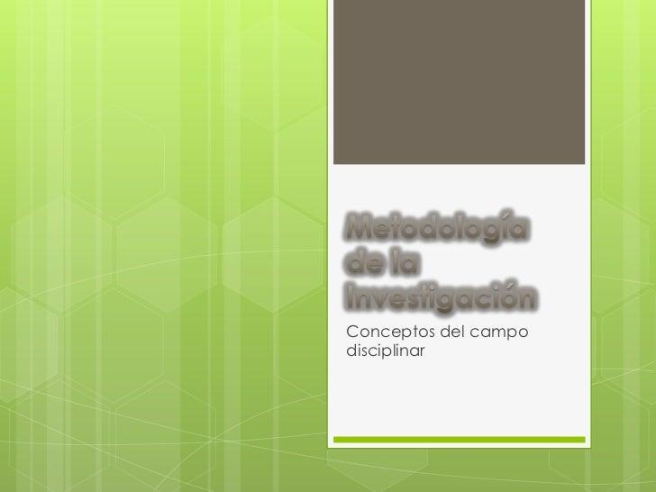 Conceptos del campodisciplinar